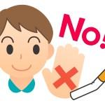 整骨院問診の不思議「患者さんは本当に治す気持ちがあるのか?」