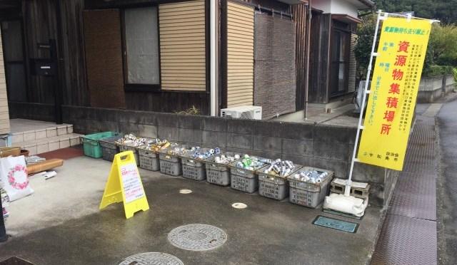 4月13日(月)の長堀自治会の資源ゴミ回収は中止します!