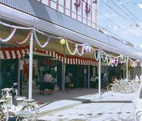 宇和島フジ1号店出店は、役員全員から反対されていた!