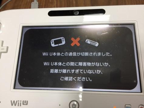 Wiiカラオケ