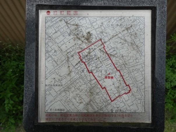 大工町名称碑 範囲地図