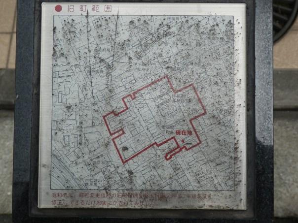 竪新町 範囲地図