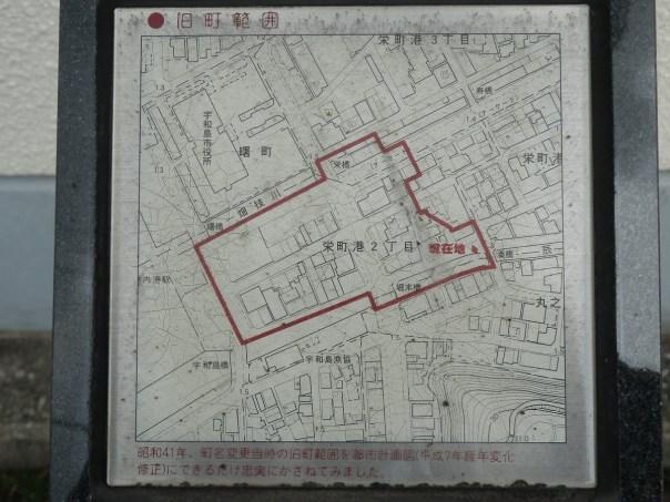湊町 名称碑 範囲地図