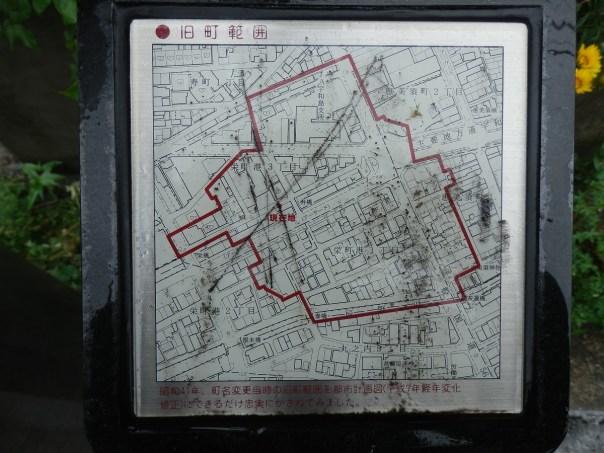 栄町 名称碑 範囲地図