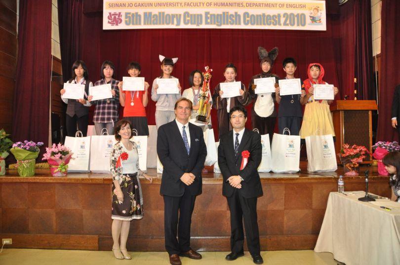 Junior high winning groups