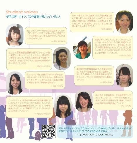 pamphlet2014_2