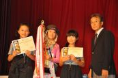 Elementary 1st place
