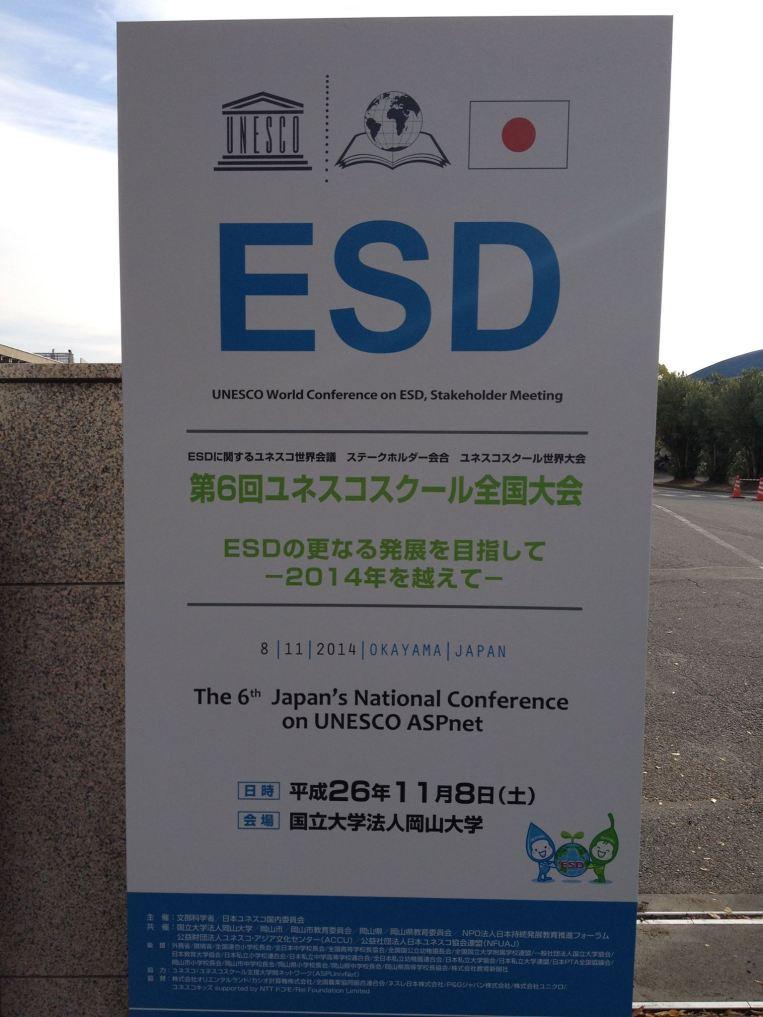 ESD Okayama