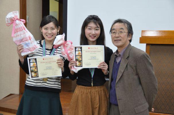 Presentation - 1st place
