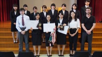 Photo of 2016 Baiko Gakuin University ESS MacKenzie Cup Recitation Contest