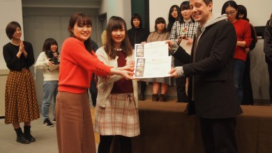 Photo of 12th Zion Cup English Contest