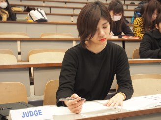 Judge Mizuki Miyamoto