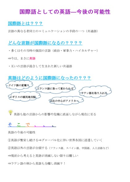 2018-Sotsuron-Posters_Page_08