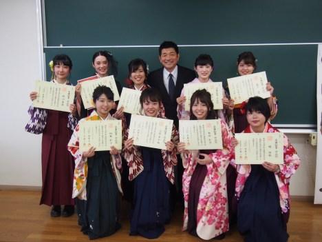 Yokomizo Zemi