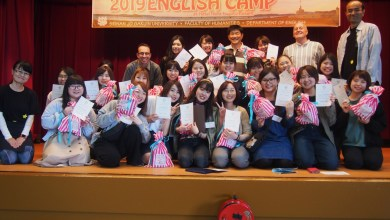 Photo of Thank you PST members!