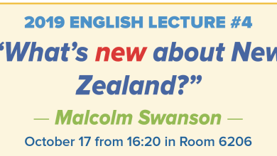 "Photo of English Lecture 4-What's ""New"" About New Zealand?"