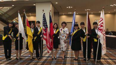 Photo of Golden Z Summit