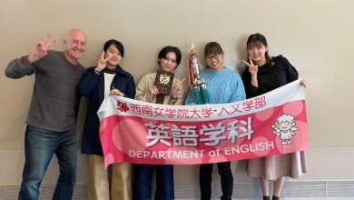 Photo of 2019 Baiko Gakuin ESS Presentation Contest