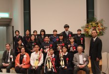 Photo of 2019 Kaname Cup Results