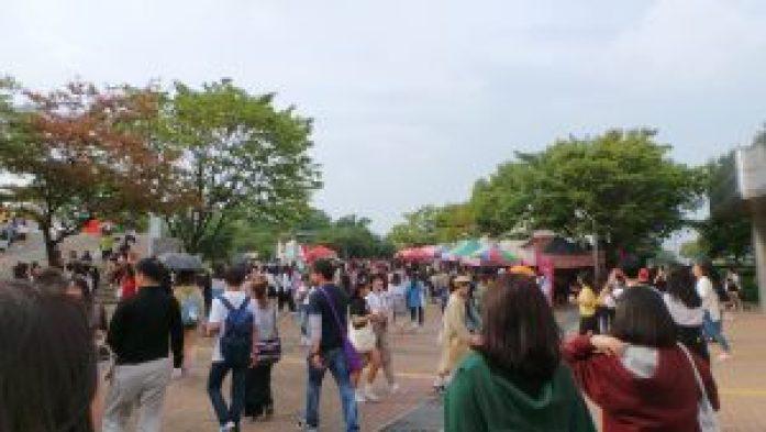 Concert INK Incheon Kpop Festival 2017