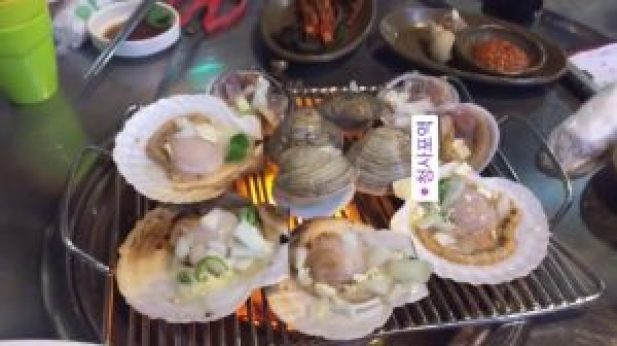 CheongsapoSumine Restaurant