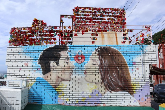 Gamcheon Village - street art
