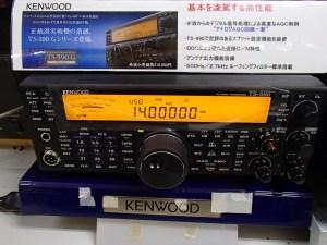 TS-590G