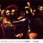 イスカリオテのユダは、なぜ、イエス様を裏切ったか?・・・マタイ伝27章3~4節