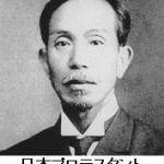 日本の教会の朝鮮宣教