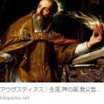 古代教父たちの活躍