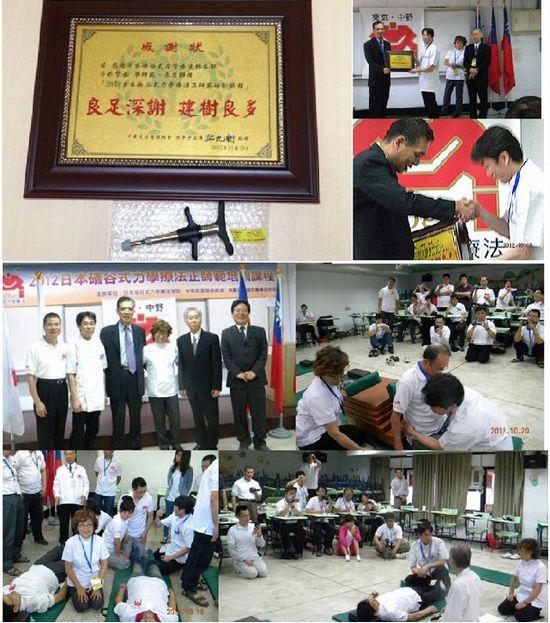 台湾 国立台北護理健康大学 礒谷式力学療法集中セミナー