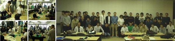ジャパン柔道整復師会主催 礒谷療法セミナー(大阪 梅田スカイビル)