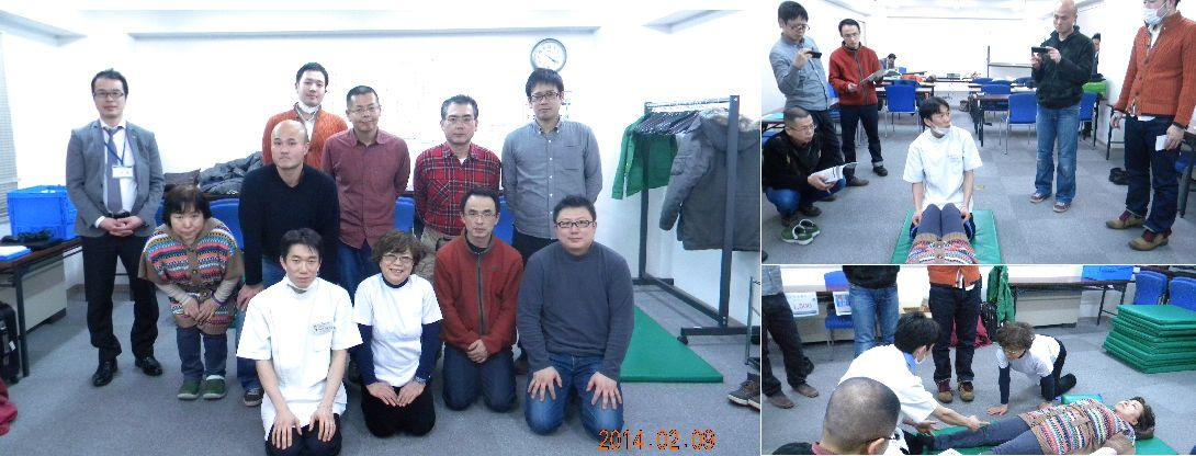 ジャパン柔道整復師会 礒谷式力学療法公開セミナー