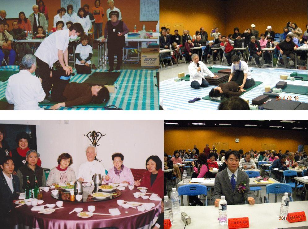 台湾 国立師範大学礒谷療法特別セミナー