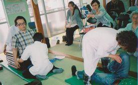 礒谷療法総本部にて無料施術会が開催されます