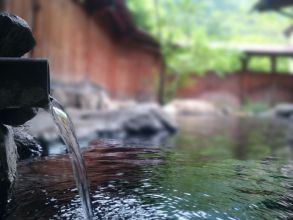 風呂 | 快整体院 北九州