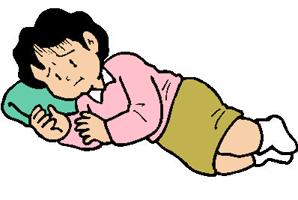 ぎっくり腰の寝方