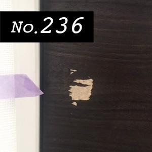 リペア実例236 収納扉の傷