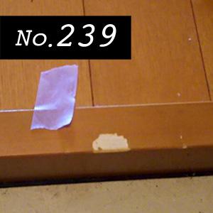 リペア実例239 削れと線傷