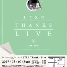 JTSP THANKS LIVE