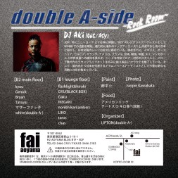 double A-side