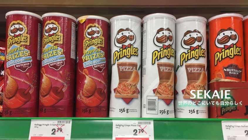 プリングルスのケチャップ味