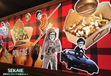 プーティン(カナダ名物)の味やカロリーは?おすすめのお店や値段も紹介