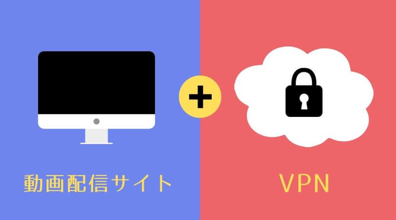 海外から、日本のテレビ、見る方法、比較、機器不要、リアルタイム、視聴