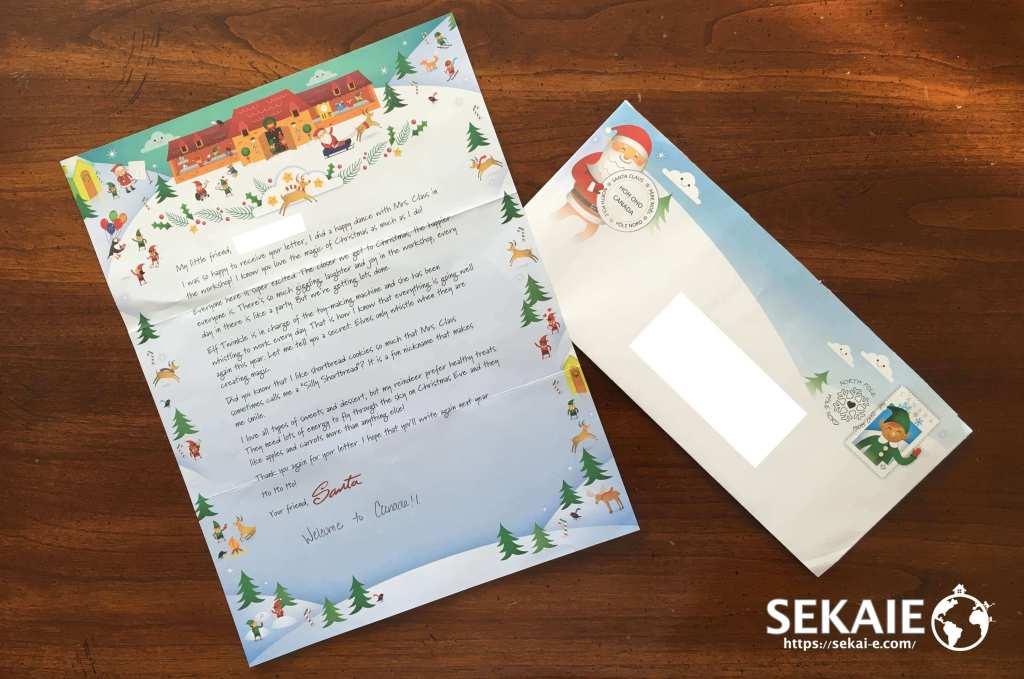 サンタさんからの手紙、カナダポスト