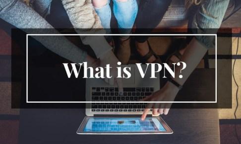 VPNとは、仕組み、図解、わかりやすく、海外、メリット、デメリット