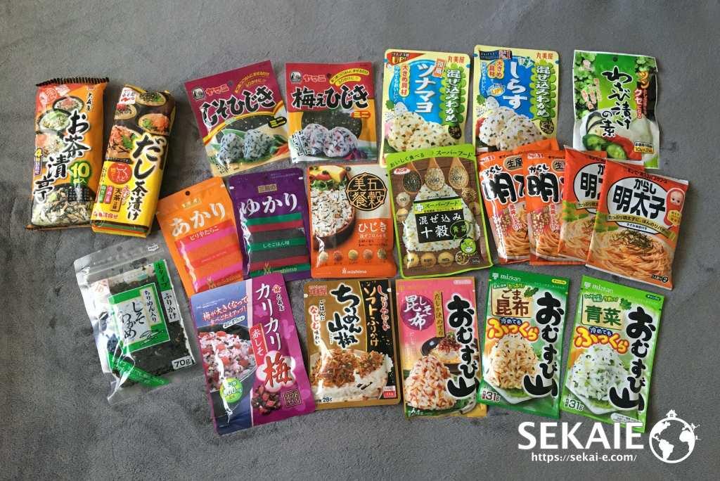 日本一時帰国、買い物リスト、買うもの