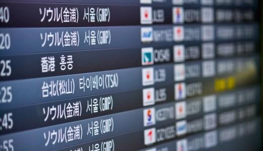 成田空港第3ターミナルへのパーキングからのアクセス方法は?