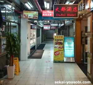 hongkong141_02