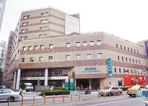 台湾病院台北日本語が通じる